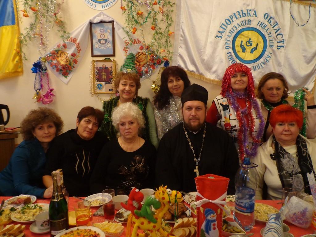 Благочинный побывал на новогоднем празднике в Мелитопольском обществе инвалидов. (27.12.2013)