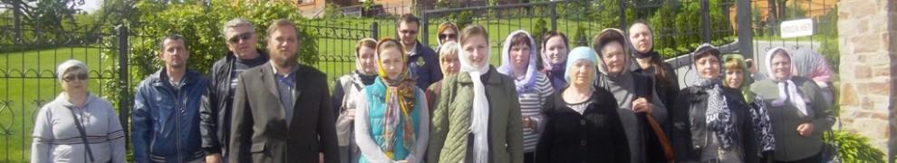Участники мелитопольского паломнического клуба «Проскинитис», вместе с руководителем Ивановым Игорем посетили святыни Киева. (15.05.2015)