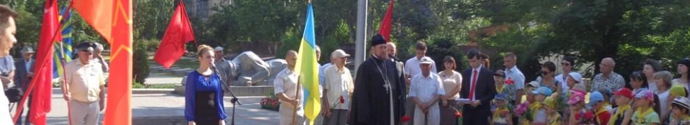 На братском кладбище города Мелитополя прошел митинг посвященный дню скорби и чествования памяти жертв Великой отечественной воны. (22.06.2015)