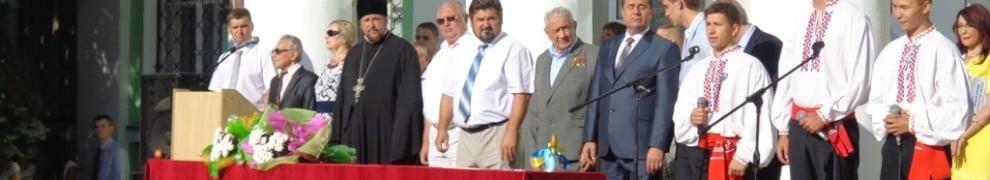 Торжественное мероприятие, посвященное Дню Знаний в ТГАТУ, посетил благочинный церквей города Мелитополя протоиерей Максим Смирнов. (31.08.2015)