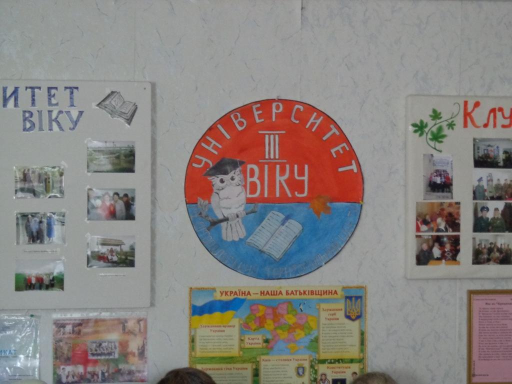 Благочинный посетил Мелитопольский территориальный центр социального обслуживания граждан. (10.09.2015)