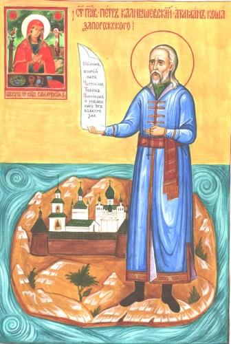 Почему Петр Калнышевский не сидел 25 лет в яме, за что и кем он признан святым праведником?