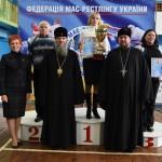 Вторые православные спортивные игры (15.10.2016)