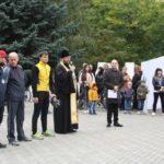 Благочинный города Мелитополя благословил велогонку.