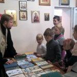 В Мелитополе прошла благотворительная ярмарка (10.12.2017)