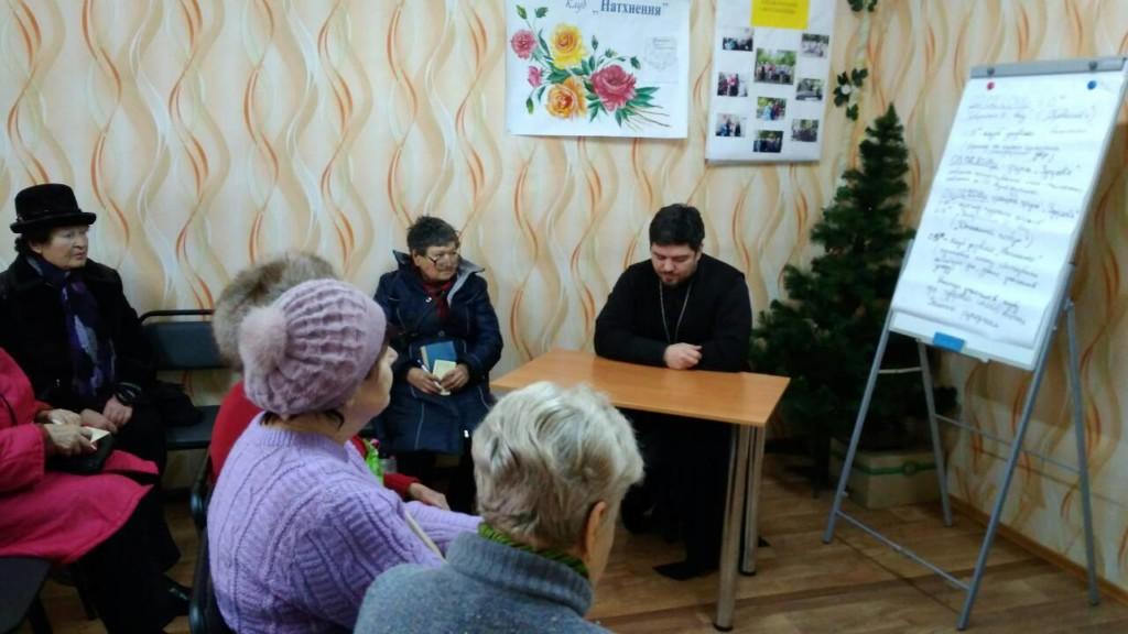 В Мелитополе священник посетил университет третьего поколения.