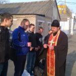 Благочинный города Мелитополя благословил новобранцев которые были призваны в ряды вооруженных сил Украины