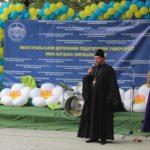 Благочинный города Мелитополя поздравил преподавателей и студентов Мелитопольского педуниверситета с Днем Знаний.