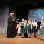 Рождественский концерт «Вифлеемская звезда».