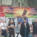 В Мелитополе состоялся спортивный турнир в честь св. вмч. Георгия Победоносца.