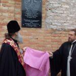В Мелитополе торжественно открыли мемориальную доску на стену бывшего храма.