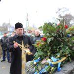 В Мелитополе почтили память погибших ликвидаторов аварии на ЧАЭС