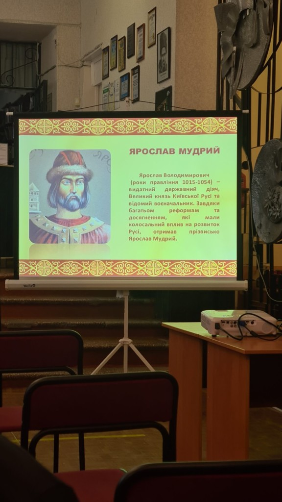 Дни Ярослава Мудрого в Мелитополе